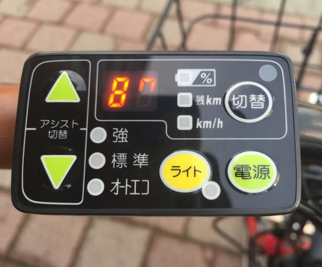 コミュニティサイクル電動自転車パネル