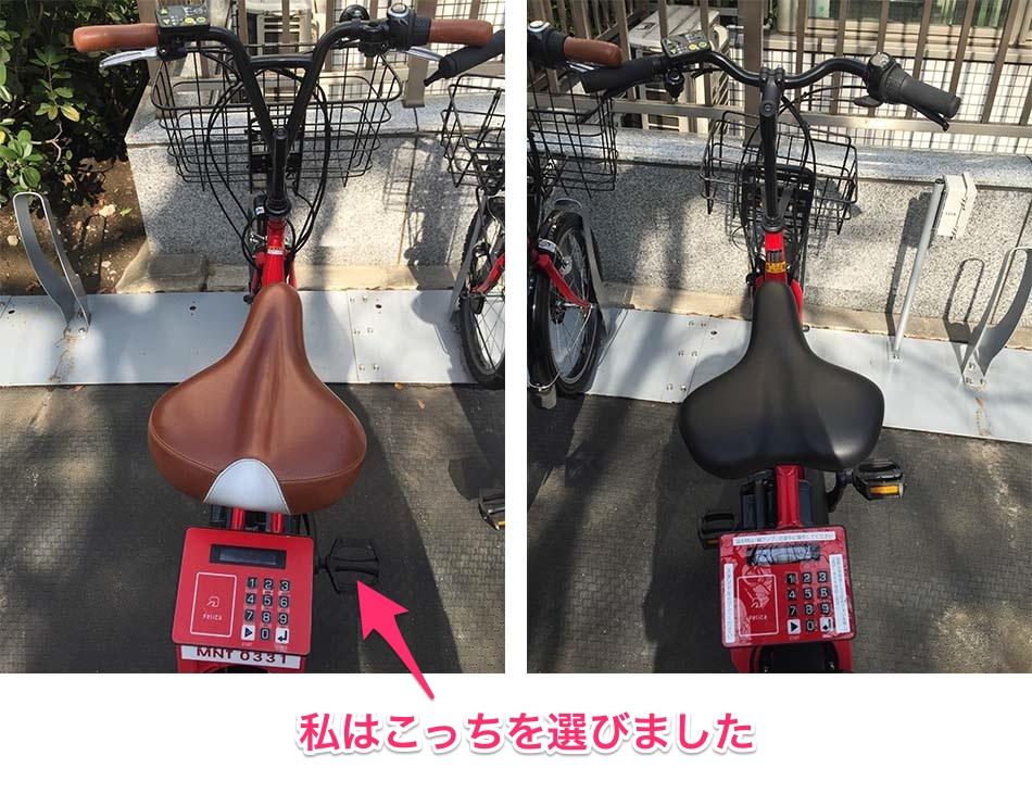自転車には数種類あります