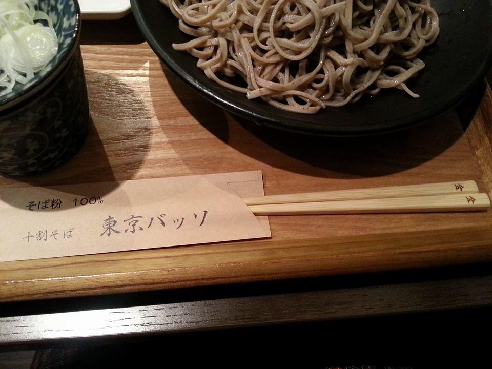 東京バッソ箸