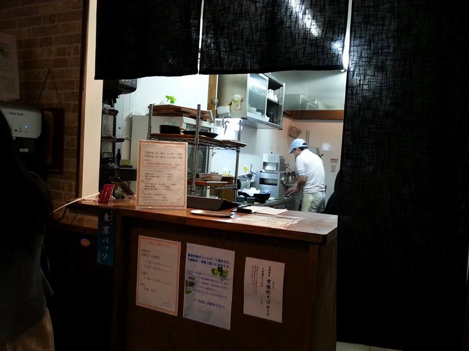 東京バッソ 注文カウンター