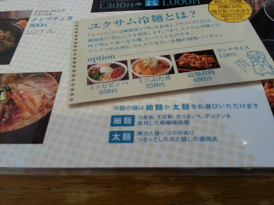 豚大門市場_麺