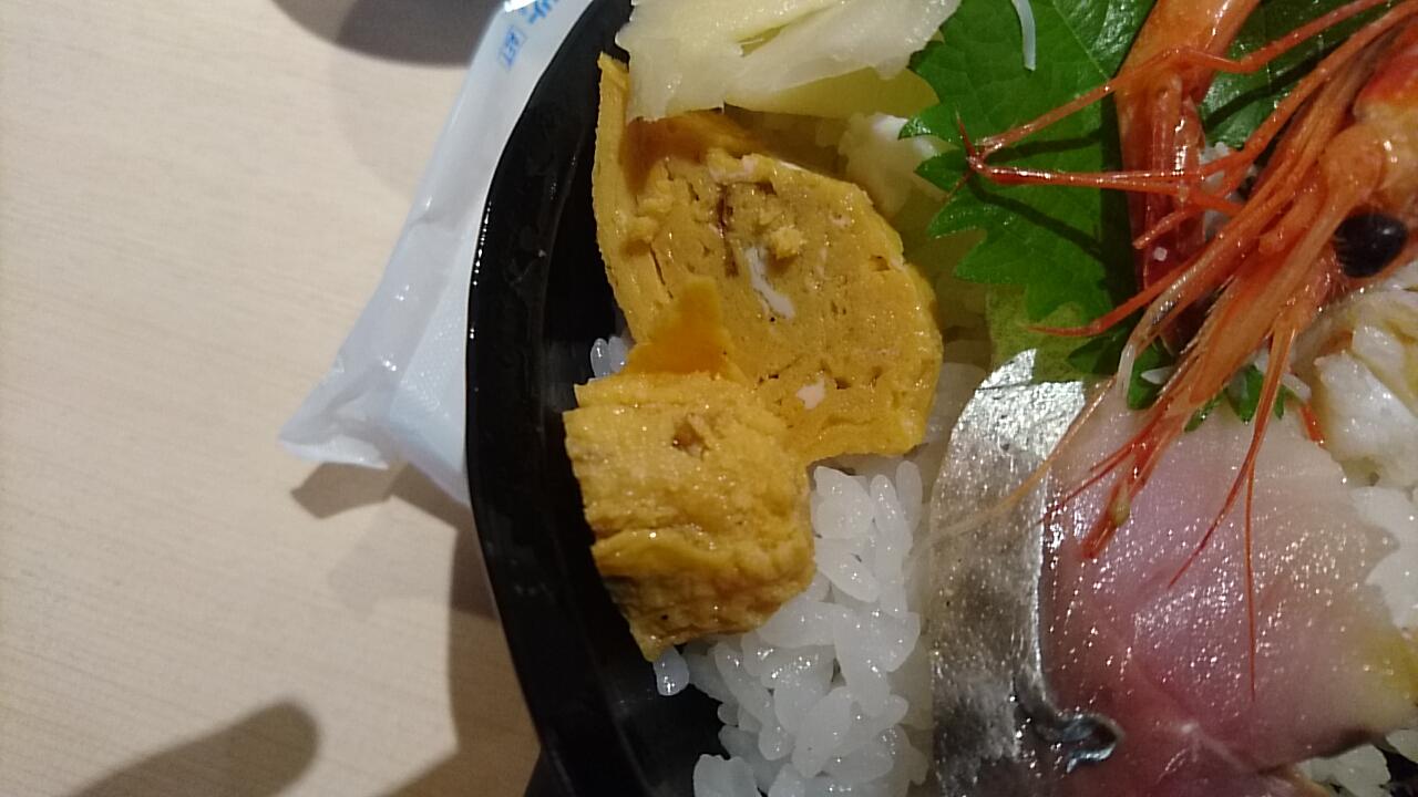 魚釜_たまご