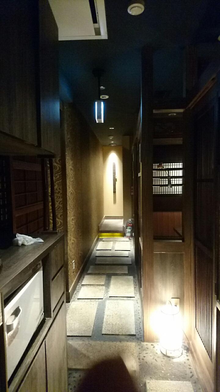 魚釜の個室