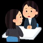 実体験!東京の建築系大手派遣会社の紹介求人の時給や交通費教えます