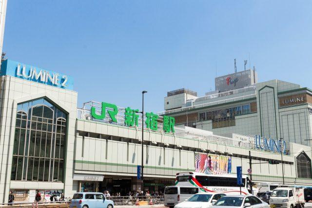JR東日本建築設計事務所