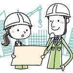 大手・準大手ゼネコンの東急建設や三井住友建設における建築事業の特徴や違いを紹介