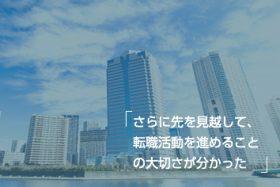 story01_04_eyecatch