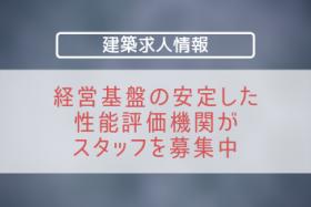 kyujin_gbrc02_tmn.png